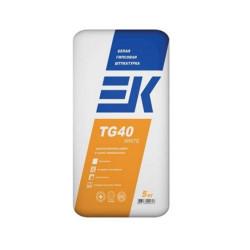 ЕК TG40 гипсовая штукатурка 30 кг