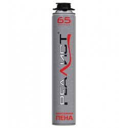 Монтажная пена REALIST PRO Silver 65 (ЛЕТО)
