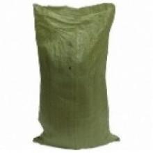 Мешки для мусора ( до 50 кг )